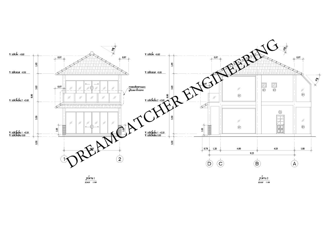 Dreamcatcher Engineering